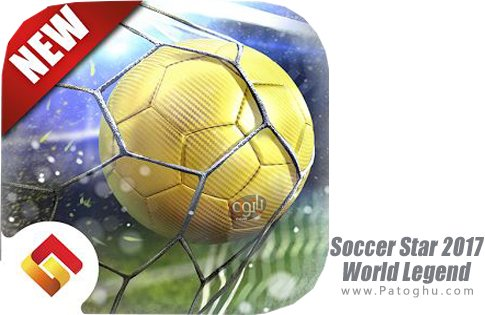 دانلود Soccer Star 2017 World Legend