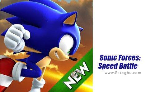 دانلود Sonic Forces Speed Battle برای اندروید