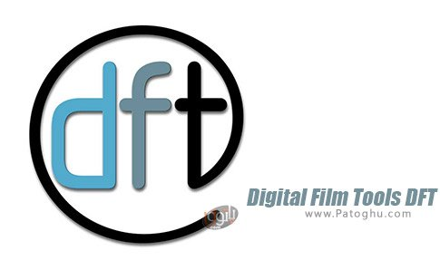 دانلود Digital Film Tools DFT برای ویندوز