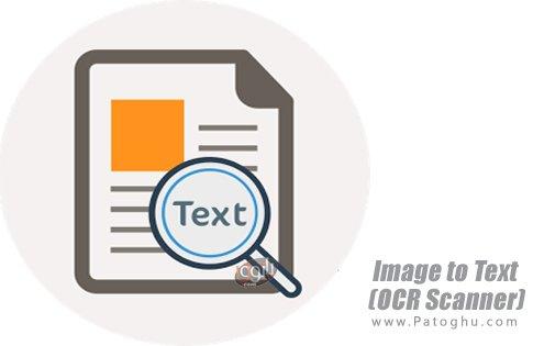 دانلود Image to Text (OCR Scanner) Premium