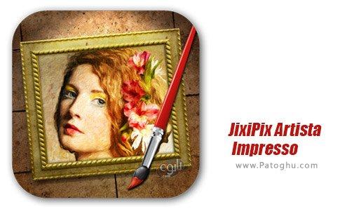 دانلود JixiPix Artista Impresso Pro برای ویندوز