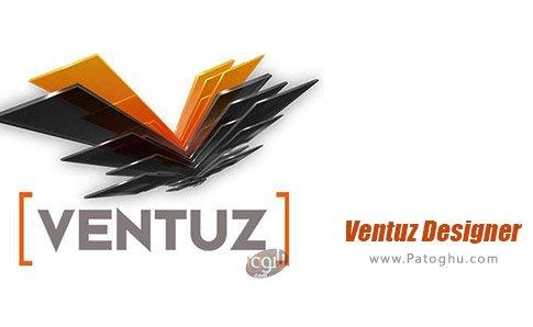 دانلود Ventuz Technology Ventuz Designer برای ویندوز