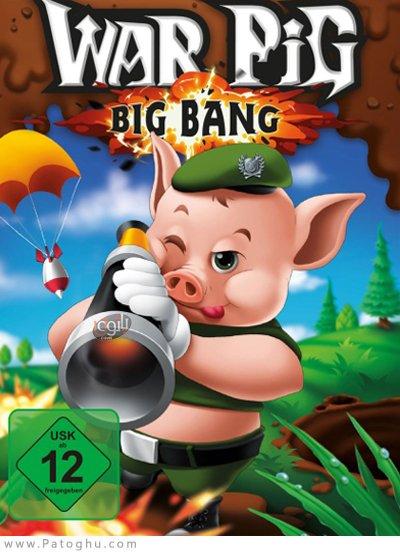 دانلود WAR Pig - Big Bang