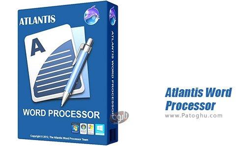 دانلود Atlantis Word Processor برای ویندوز