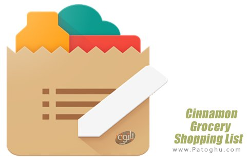 دانلود Cinnamon Grocery Shopping List