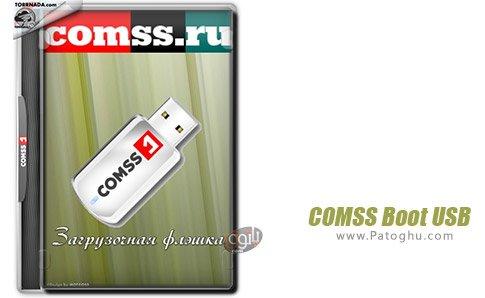 دانلود COMSS Boot USB برای ویندوز