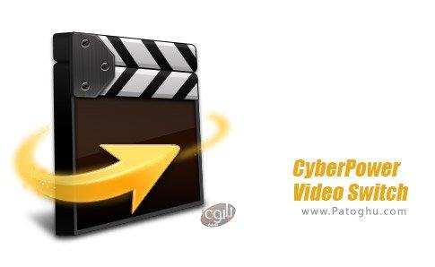 دانلود CyberPower Video Switch برای ویندوز
