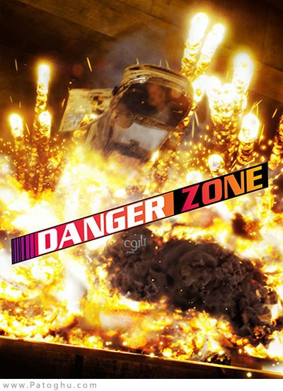 دانلود Danger Zone