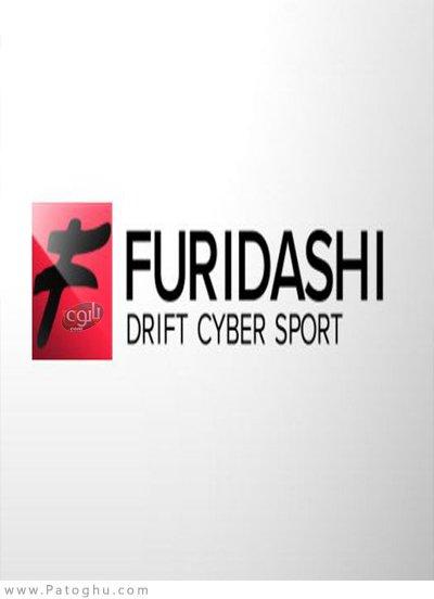 دانلود FURIDASHI: Drift Cyber Sport