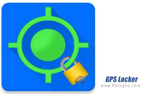 دانلود GPS Locker