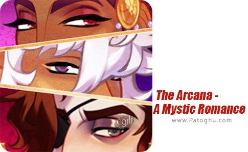دانلود The Arcana - A Mystic Romance برای اندروید