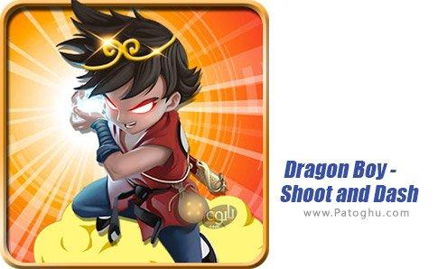 دانلود Dragon Boy - Shoot and Dashبرای اندروید