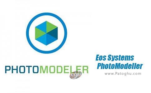 دانلود  Eos Systems PhotoModeller UAS  برای ویندوز