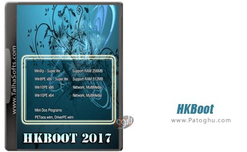 دانلود HKBoot برای اندروید