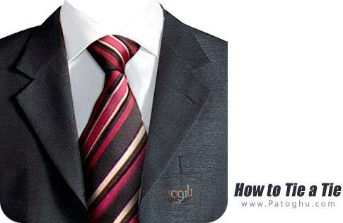 دانلود How to Tie a Tie Pro