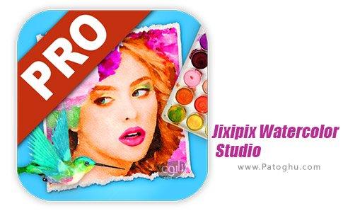 دانلود Jixipix Watercolor Studio برای ویندوز