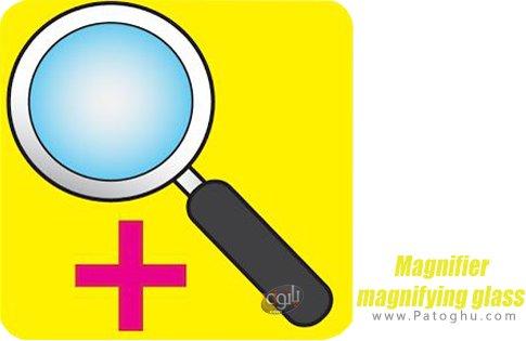 دانلود (Magnifier (Magnifying glass