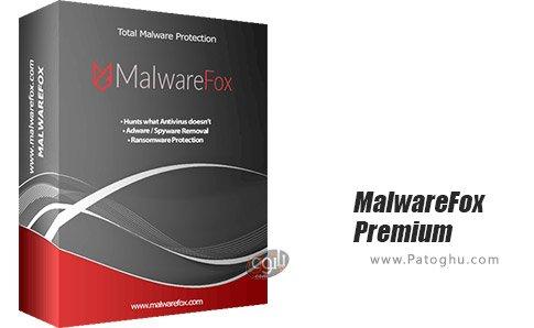 دانلود MalwareFox Premium  برای ویندوز