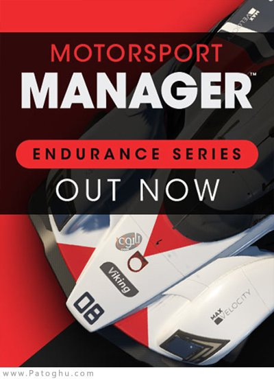 دانلود Motorsport Manager - Endurance Series