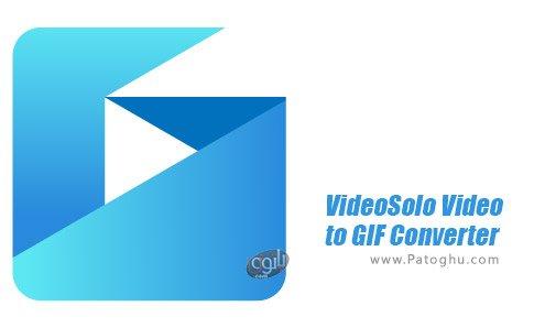 دانلود VideoSolo Video to GIF Converter برای ویندوز