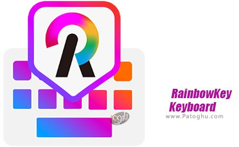 دانلود RainbowKey Keyboard برای اندروید