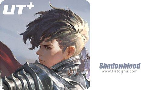 دانلود Shadowblood برای ویندوز