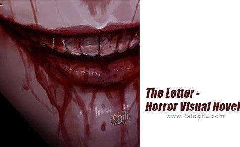 دانلود The Letter - Horror Visual Novelبرای اندروید