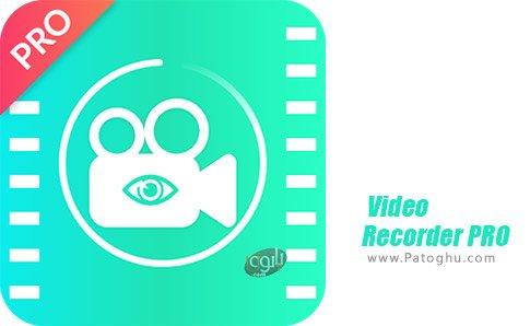دانلود Video Recorder PRO برای اندروید