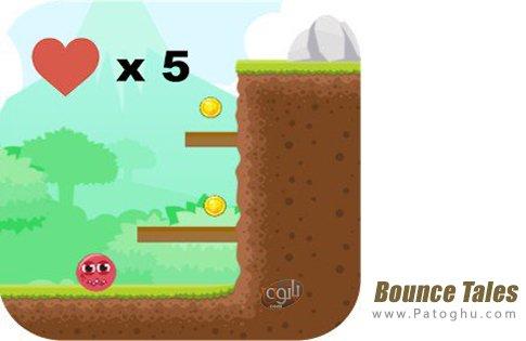 دانلود Bounce Tales