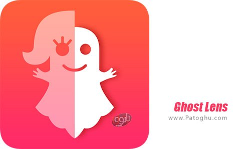 دانلود Ghost Lens - Clone & Ghost Photo Video Editor برای اندروید