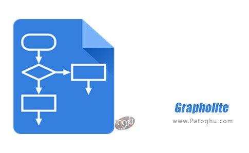 دانلود Grapholite برای ویندوز