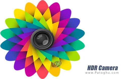 دانلود HDR Camera