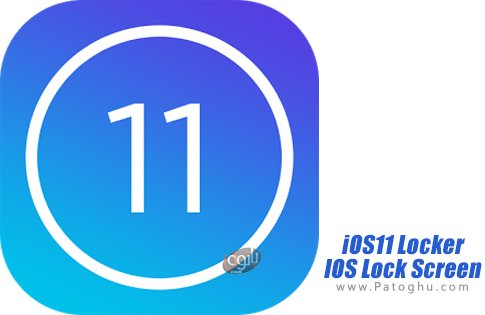 دانلود iOS11 Locker - IOS Lock Screen