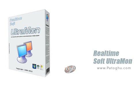 دانلود Realtime Soft UltraMon برای ویندوز