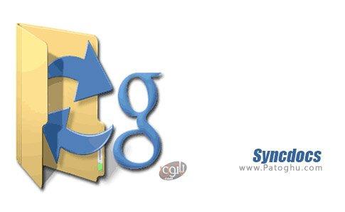 دانلود Syncdocs برای ویندوز