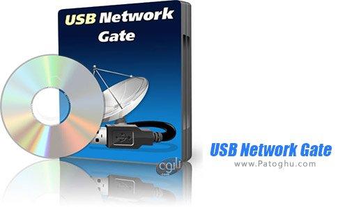دانلود USB Network Gate برای ویندوز