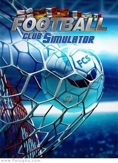 دانلود Football Club Simulator - FCS 18