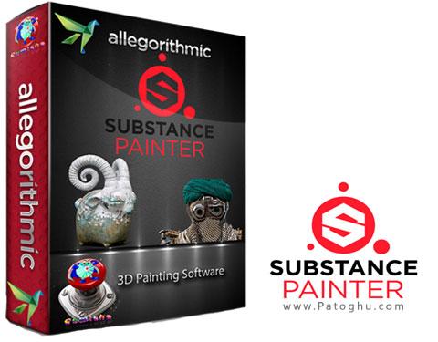نرم افزار allegorithmic-substancepainter