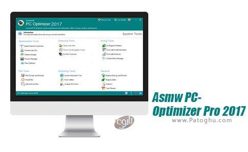 دانلود Asmw PC-Optimizer Pro 2017 برای ویندوز