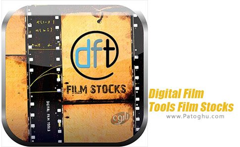 دانلود Digital Film Tools Film Stocks برای ویندوز