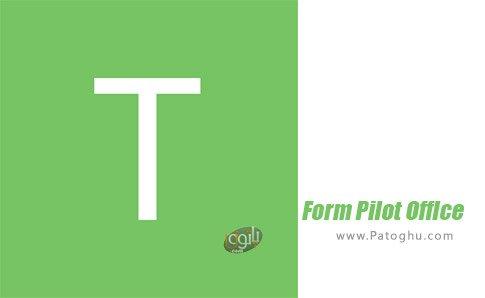 دانلود Form Pilot Office برای ویندوز