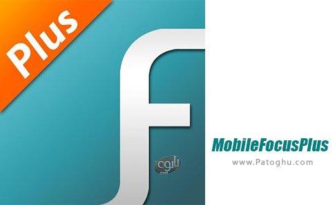 دانلود MobileFocusPlus برای اندروید
