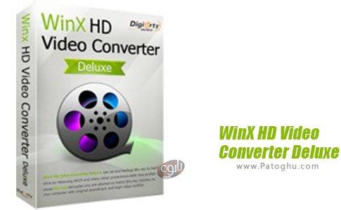 دانلود WinX HD Video Converter Deluxeبرای ویندوز