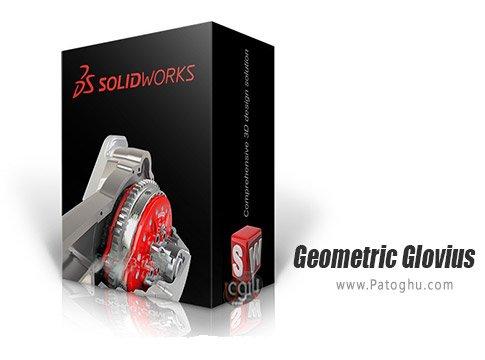 دانلود Geometric Glovius برای ویندوز
