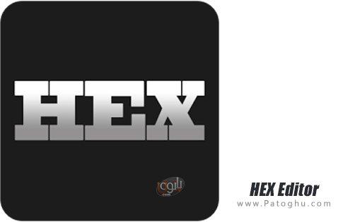 دانلود HEX Editor Premium