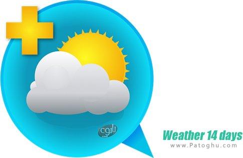 دانلود Weather 14 days Pro