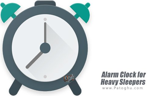 دانلود Alarm Clock for Heavy Sleepers