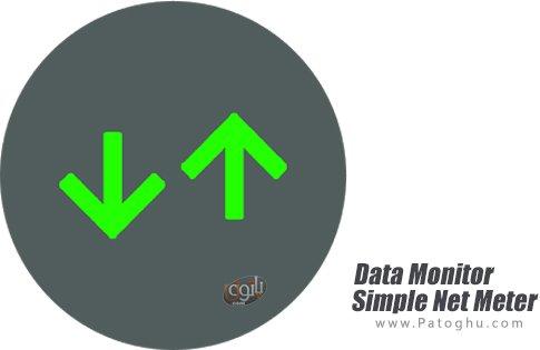 دانلود Data Monitor: Simple Net Meter