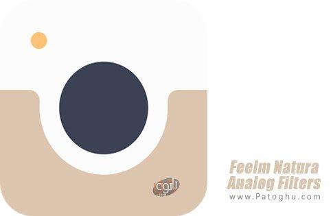دانلود Feelm Natura - Analog Filters