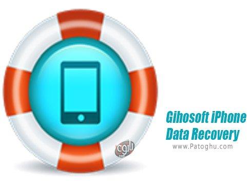 دانلود Gihosoft iPhone Data Recovery برای ویندوز